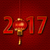background for 2017 new year with chinese lantern stock photo © smeagorl
