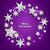 csillagos · keret · vidám · karácsony · boldog · új · évet · illusztráció - stock fotó © smeagorl