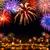 cheerful fireworks display stock photo © smileus