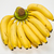 黒 · バナナ · タイ · 種 · ツリー · 食品 - ストックフォト © smuay