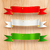 festive satin ribbon banners stock photo © sonya_illustrations