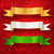 festive satin ribbon banners stock photo © sonya_illustrations