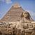 пирамидами · Гизе · Египет · облака · пустыне - Сток-фото © sophie_mcaulay