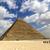 piramis · templom · bejárat · Egyiptom · kő · tégla - stock fotó © sophie_mcaulay