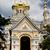 yalta orthodox cathedral stock photo © sophie_mcaulay
