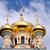 ortodoxo · imagen · catedral · cielo · construcción · cruz - foto stock © sophie_mcaulay