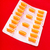 赤 · 錠剤 · プラスチック · パック · 病気 · 頭痛 - ストックフォト © spectral