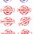 approvato · francobolli · design · verde · timbro · inchiostro - foto d'archivio © speedfighter