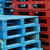 Colorful stacks of crate pallets stock photo © speedfighter