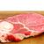 肉 · 製品 · スパイス · 表 · 食品 - ストックフォト © srnr