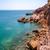 suave · agua · rocas · arte · imagen · belleza - foto stock © steffus