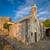 múzeum · öreg · bár · erőd · épület · most - stock fotó © steffus