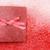 piros · ajándék · doboz · karácsony · izzó · csillagok - stock fotó © stephaniefrey