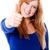 positivo · bastante · jovem · mulher - foto stock © stockyimages