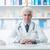 confident doctor portrait stock photo © stokkete