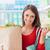 femme · achat · légumes · frais · souriant · jeune · femme · Shopping - photo stock © stokkete