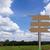 verde · campo · blue · sky · primavera · estrada - foto stock © stoonn