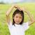 portré · ázsiai · fiatal · lány · kint · gyönyörű · fa - stock fotó © stoonn