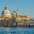 bazilika · mikulás · retro · épület · város · tenger - stock fotó © stryjek