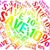 altmış · yüzde · metin · kurtarmak · satış - stok fotoğraf © stuartmiles