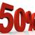 50 puzzle shows big savings and price reduction stock photo © stuartmiles