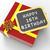 Sweet · шестнадцать · рождения · именинный · торт · свечей · шаров - Сток-фото © stuartmiles