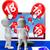 número · 16 · balões · monitor · mostrar · internet - foto stock © stuartmiles