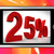 25 on smartphone shows price reductions and bargains stock photo © stuartmiles