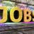 pracy · słowo · mnie · kariery - zdjęcia stock © stuartmiles