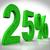 двадцать · пять · процент · головоломки · сокращение - Сток-фото © stuartmiles
