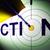 handelen · nu · dynamiet · urgentie · actie · tonen - stockfoto © stuartmiles