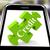 credit smartphone shows borrowing cash or money stock photo © stuartmiles