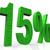 двадцать · процент · головоломки · скидка · продажи - Сток-фото © stuartmiles