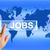 失業 · 多くの · 失業者 · 人 · 見える - ストックフォト © stuartmiles