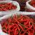 Fresh red pepper stock photo © sundaemorning