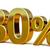 3D · ouro · 30 · trinta · por · cento · desconto - foto stock © Supertrooper