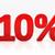 3D ten percent stock photo © Supertrooper