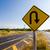 U-turn symbol Road in rustic city  stock photo © sweetcrisis