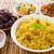 arab · rizs · ramadán · étel · Közel-Kelet · felszolgált - stock fotó © szefei