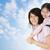 asian · Familie · Freien · Spaß · Mutter · huckepack - stock foto © szefei