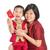asiático · chinês · criança · monetário · dom · pai · ou · mãe - foto stock © szefei