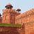 bandeira · Índia · parede · de · tijolos · pintado · grunge · textura - foto stock © szefei