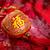 ano · novo · chinês · bênção · riqueza · homem · saudação - foto stock © szefei