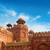 piros · erőd · napos · idő · India · utazás · turizmus - stock fotó © szefei