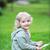 女の子 · 座って · 緑の草 · 少女 · 顔 · 美 - ストックフォト © taden