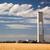 torony · napelem · nap · absztrakt · technológia · kék - stock fotó © taiga