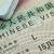 pasaporte · sellos · China · viaje · sello · Asia - foto stock © taiga