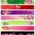 flor · corazón · banners · floral · colorido · hierba - foto stock © taiga