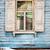 rohadt · ablak · full · frame · mutat · részlet · öreg - stock fotó © taigi