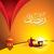iszlám · boldog · fesztivál · ünneplés · fény · terv - stock fotó © TajdarShah